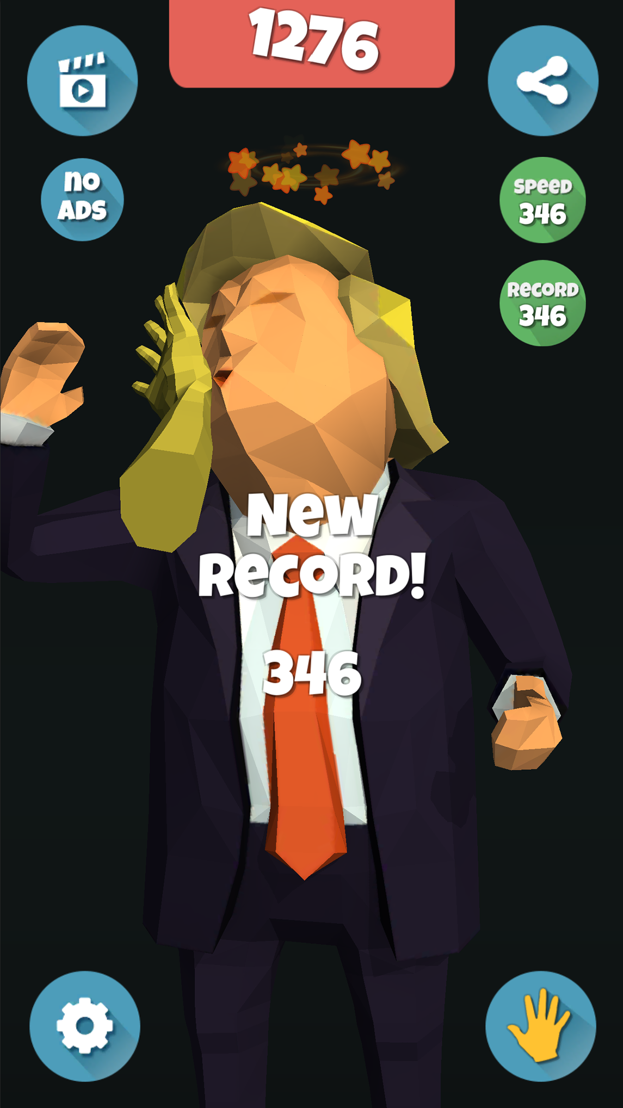 New Record.png
